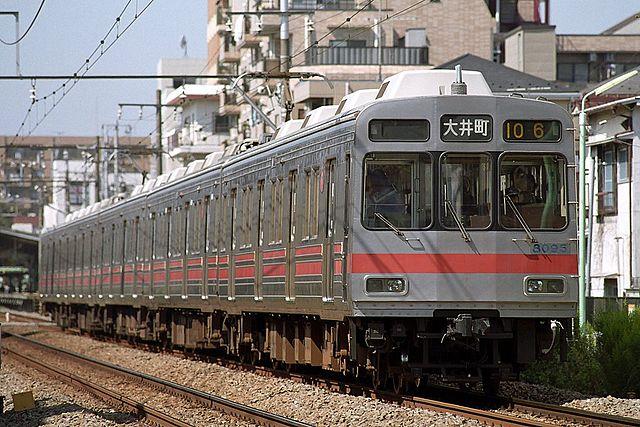 Tokyu8090