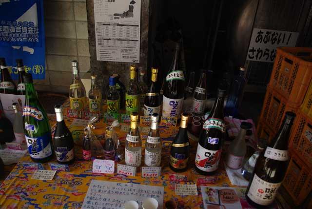 咲元酒造試飲