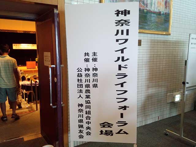 鶴見公会堂