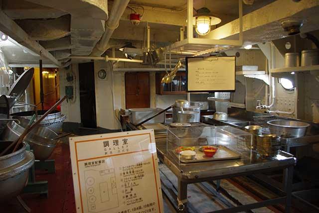 日本丸食堂