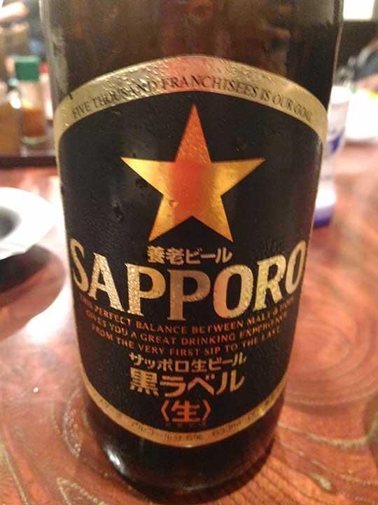 養老ビール