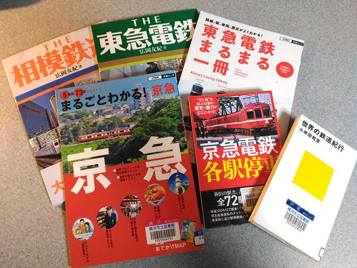 横浜市立図書館