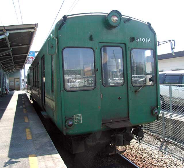 5101A