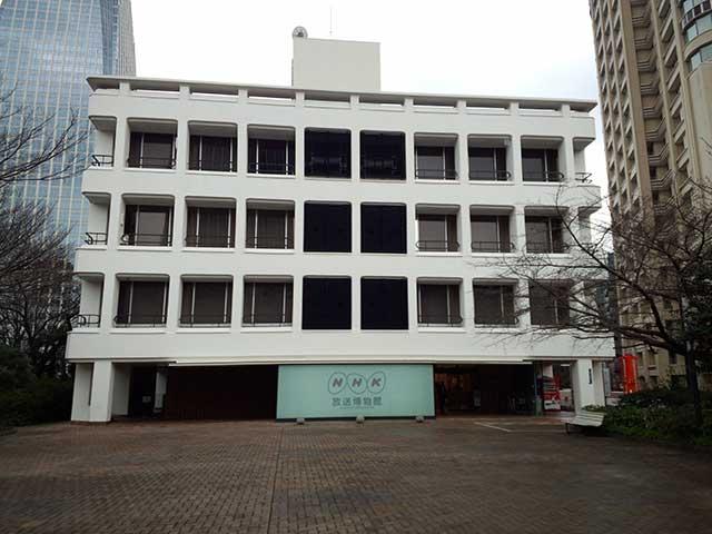 愛宕山放送博物館