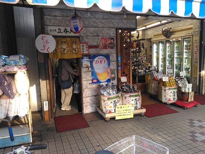 石川屋商店
