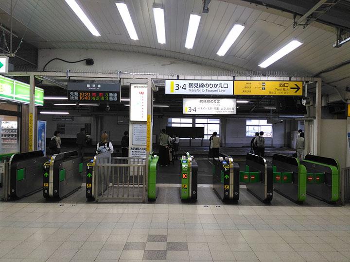 鶴見駅中間改札