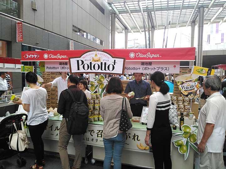 P_OLIVE JAPAN 2016