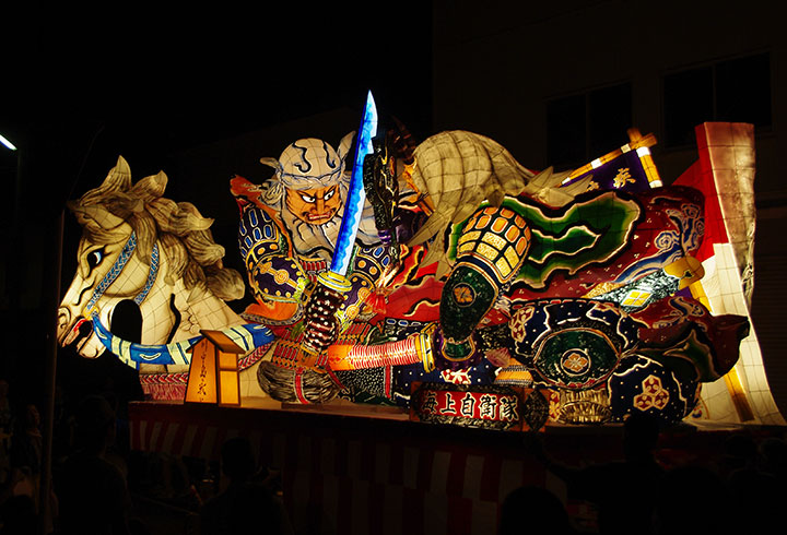 大湊ネブタ祭