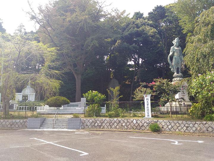 鶴見事故慰霊碑