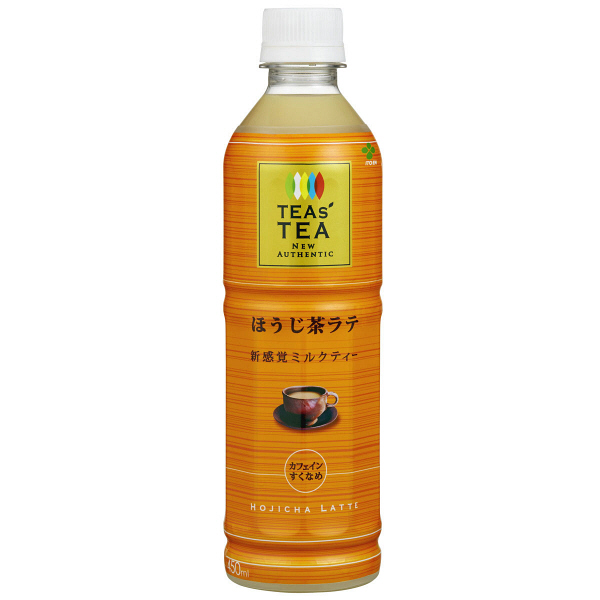 ほうじ茶ラテ