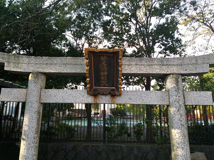 菊名池弁財天