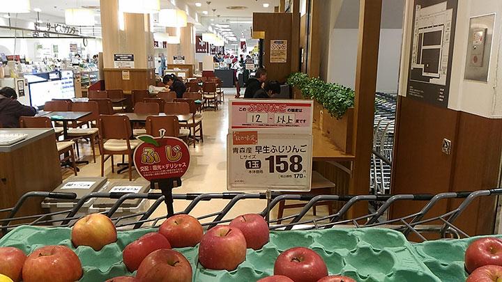 リンゴ売り場