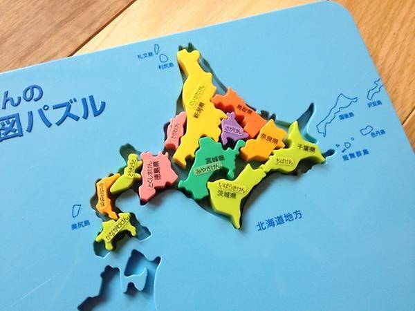 北海道は広い